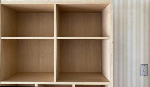 いらない本棚はどうすれば良い?処分方法や再利用方法も紹介!