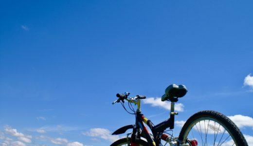 どうやって捨てる?おすすめの自転車の処分方法4選