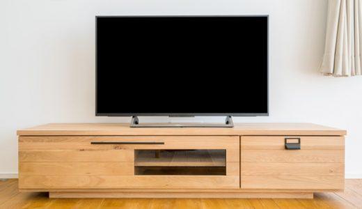 テレビを正しく処分しよう!おすすめ処分方法4選
