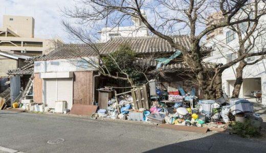 家がゴミ屋敷でも不用品回収業者に依頼した方が得?費用などもご紹介